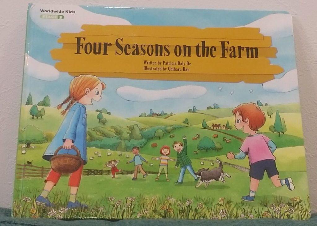 絵本「Four Seasons on the Farm」