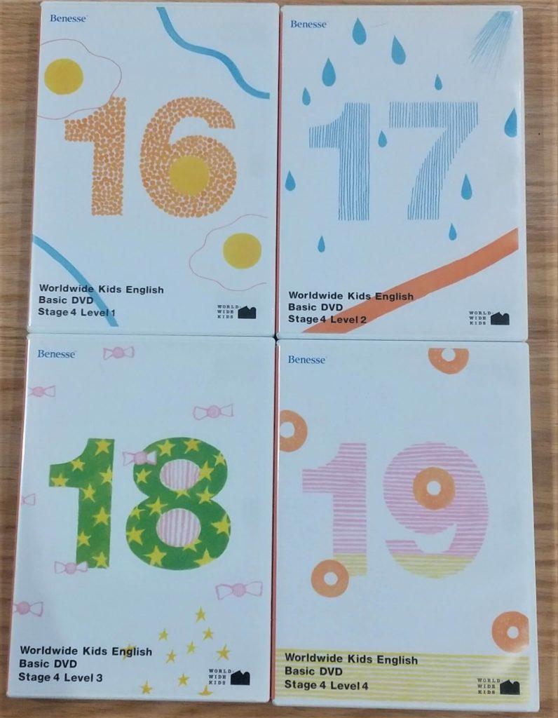 Basic DVDs16-19