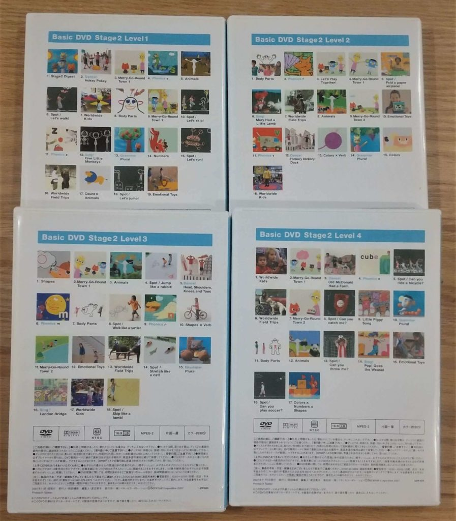 Basic DVDs6-9裏