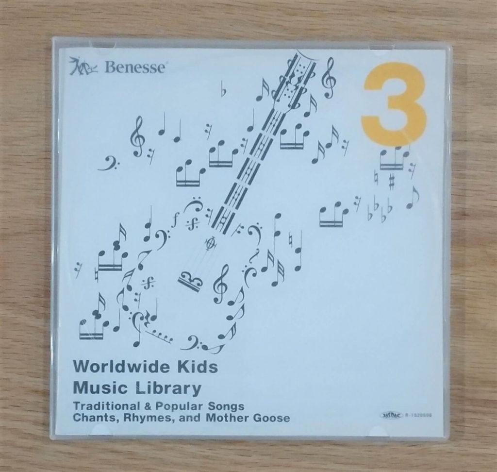 CD music3