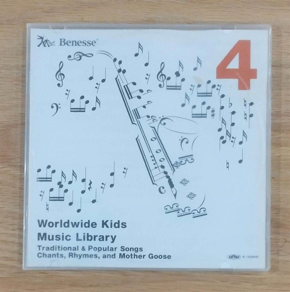 CD music4