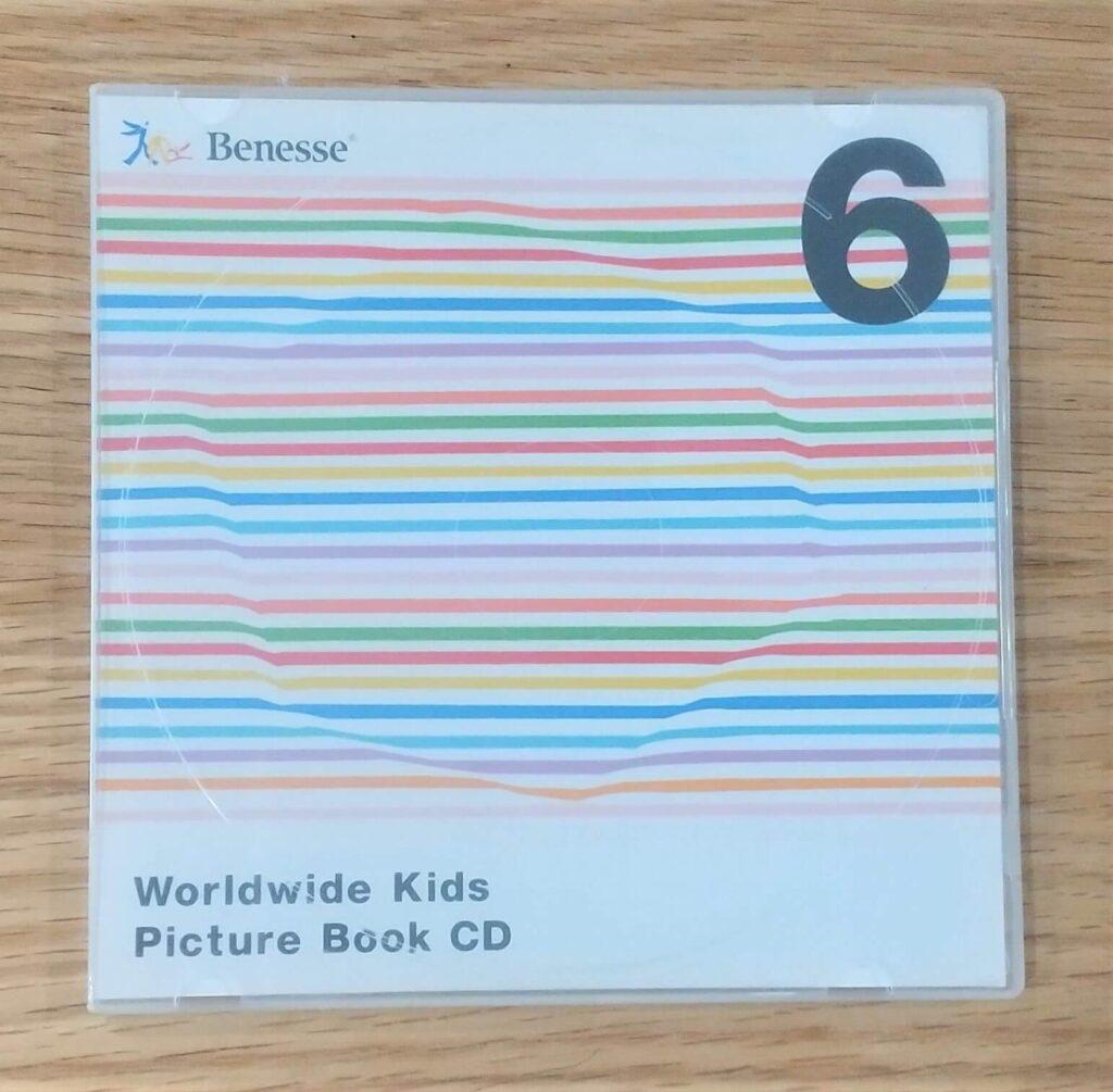 s6 CD