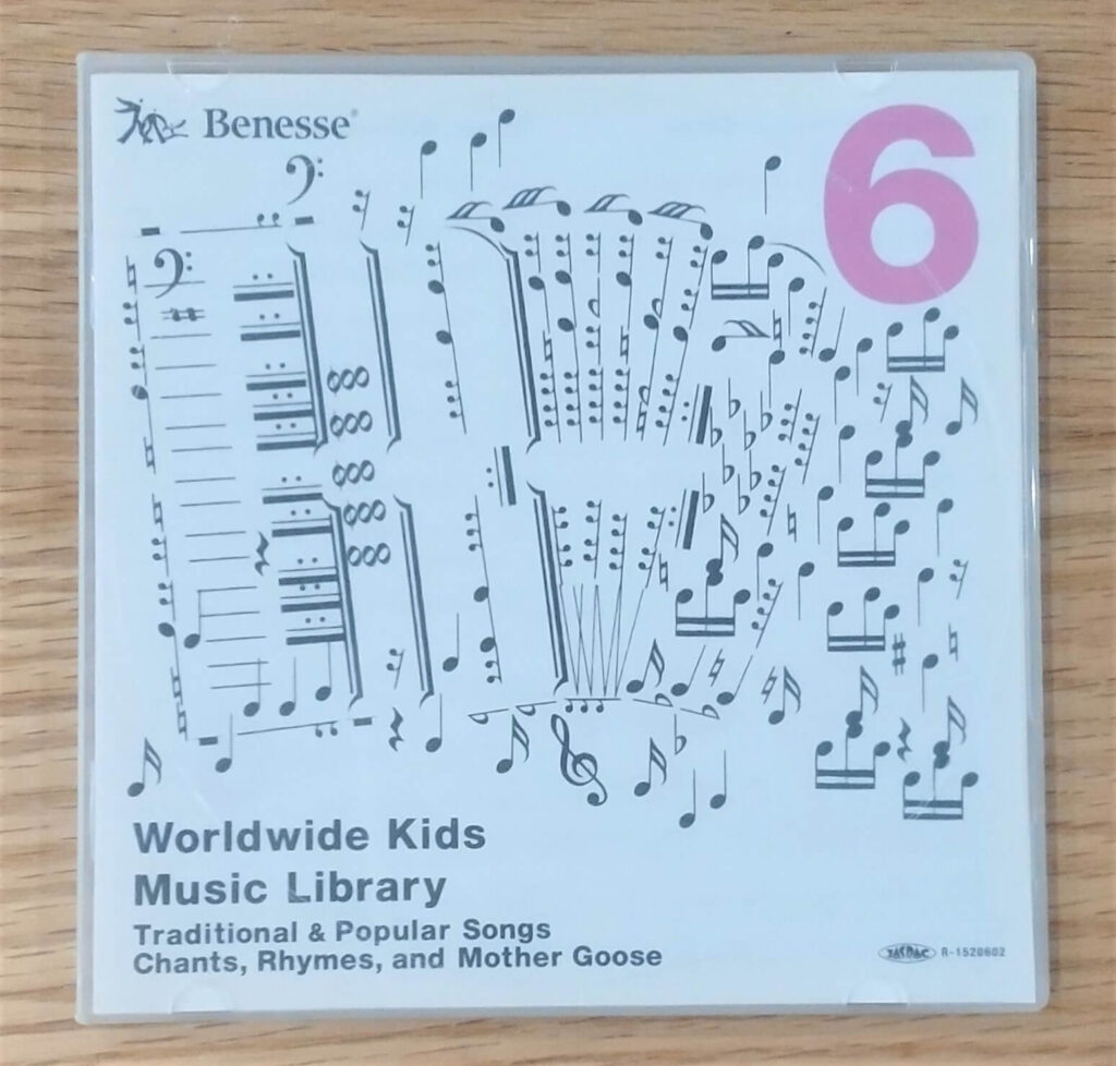 s6 CD music
