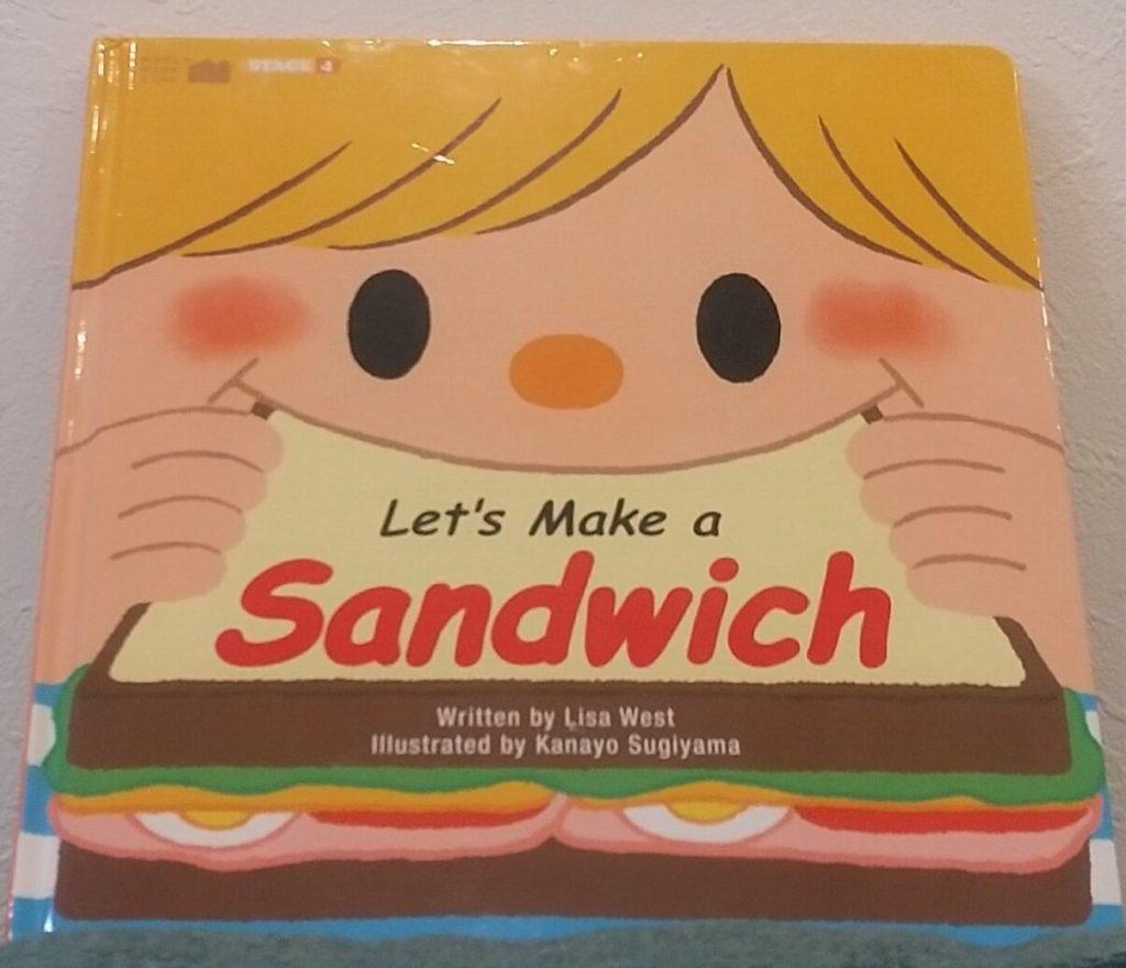 絵本「Let's Make a Sandwich」